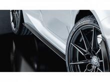 TRD lišty prahů Toyota Yaris GR 2020